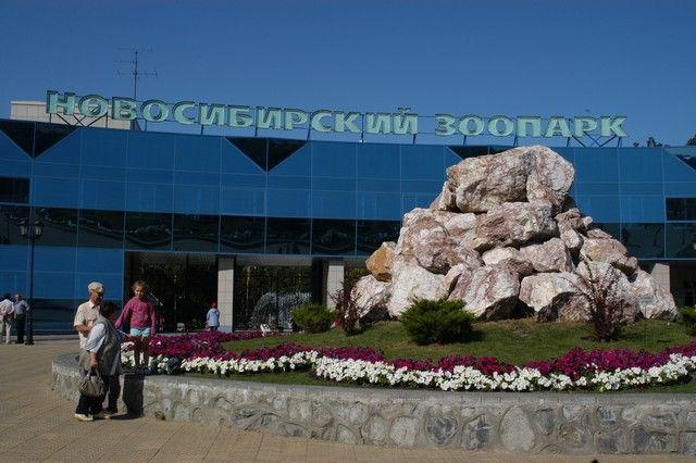 В зоопарке появится памятник Ростиславу Шило