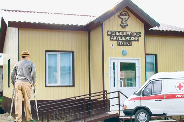 В ФАПах Тоцкого района нет нужного оборудования