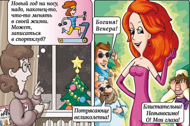 Художник Антон Брунов