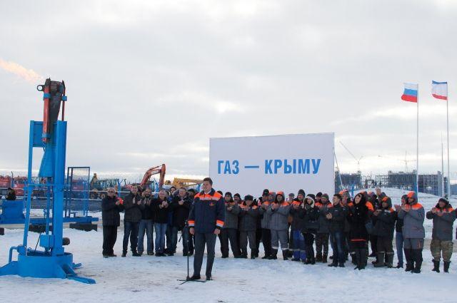 Подача газа сматериковой части РФ вКрым начнется вовторник