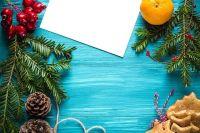 Канун Нового года - самое время подписать открытки для родных и друзей.