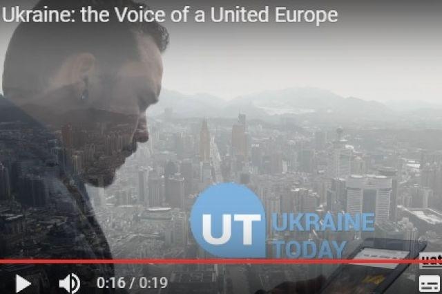 Ukraine Today всё. На Украине закрыли телеканал, боровшийся с Россией