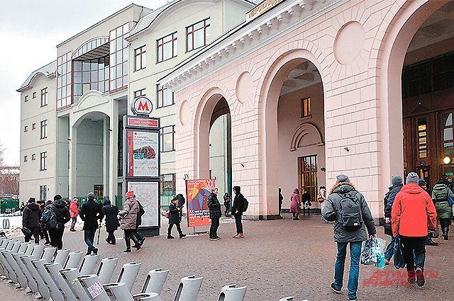 Станция метро «Парк культуры».