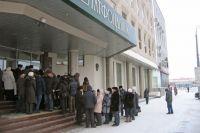 В Татфондбанке у татарстанцев остались заморожены тысячи и миллионы рублей.
