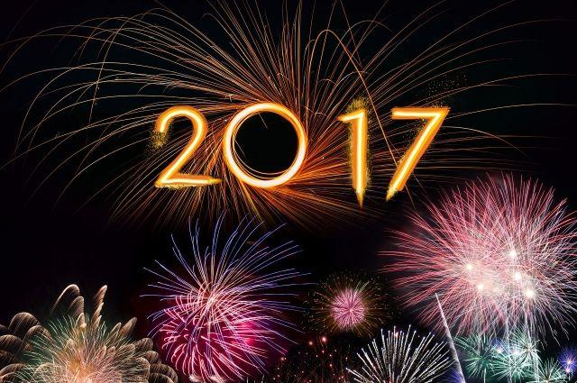 Редакция «АиФ-Алтай» поздравляет своих читателей и партнеров с Новым годом!