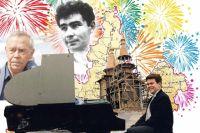 Жителей Иркутской области ждёт год-праздник.