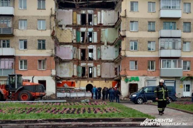 Самой страшной трагедией 2016 года стало обрушение дома в Междуреченске.