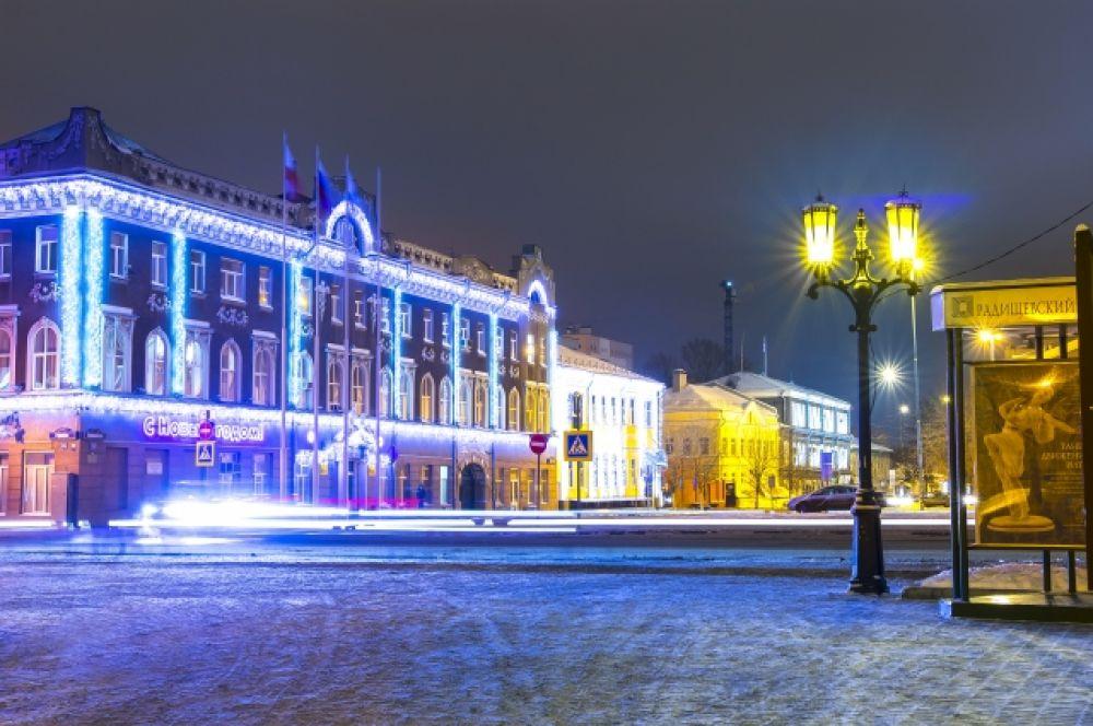 Администрация города Саратова