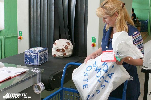 «Почта России» объявила график выдачи пенсий ипосылок вновогодние праздники