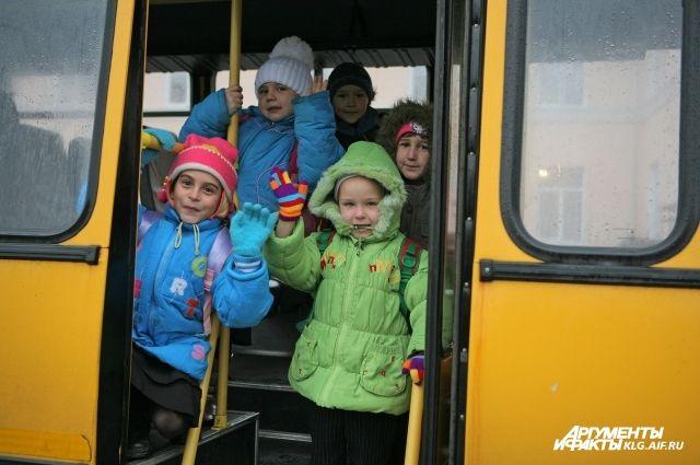 С нового года правила перевозок групп детей ужесточат.