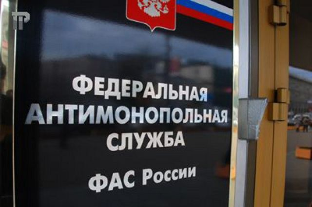 УФАС Петербурга выявило сговор взакупке Минобороны на2,2 млрд