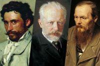 Илья Репин, Пётр Чайковский и Фёдор Достоевский.