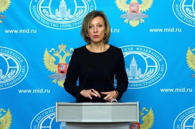 Агентство Regnum заявило оклевете состороны Марии Захаровой
