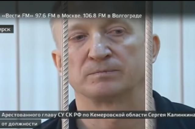 Экс-главу кузбасского Следкома оставят под стражей.
