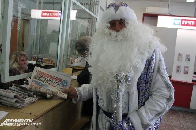 По восемь утренников в день проводит Дед Мороз с 32-летним стажем.