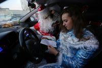 """Уже второй год волонтеры поздравляют """"особых"""" детей Советского района"""