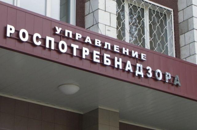 В ходе проверки сотрудники регионального Роспотребнадзора выявили множество нарушений санитарных правил.