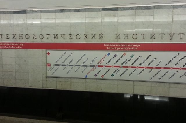 Впетербургском метро пропал турист изЯпонии