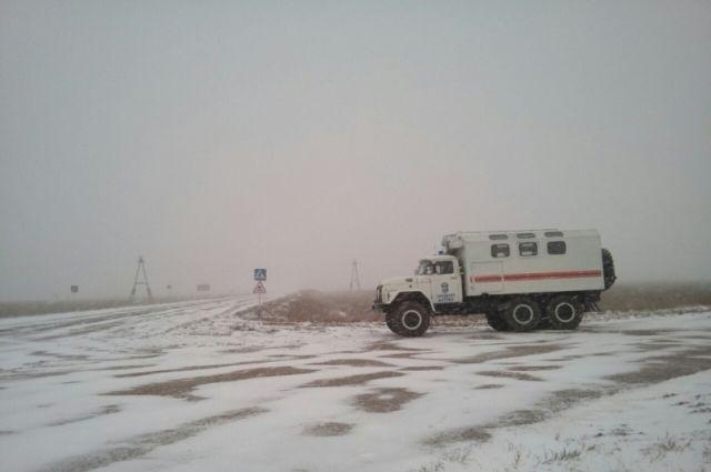 НаКалиновском химзаводе произошел взрыв при сжигании отходов