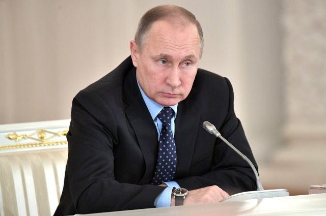 Путин не позволил депутатам обладать зарубежными активами через третьих лиц