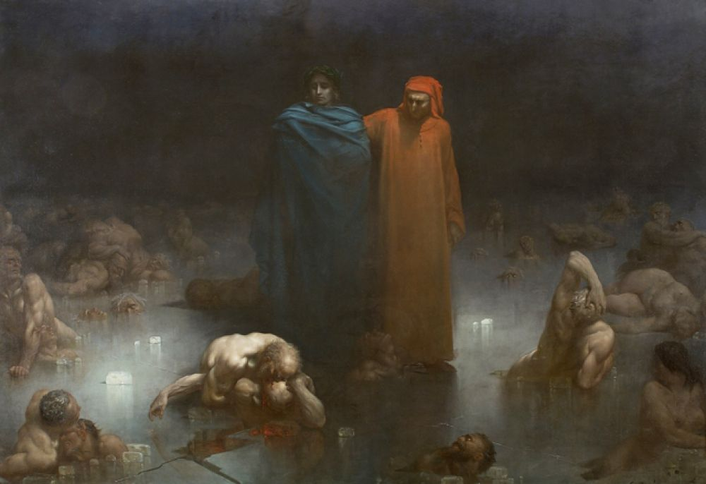 «Данте и Вергилий в девятом круге ада»