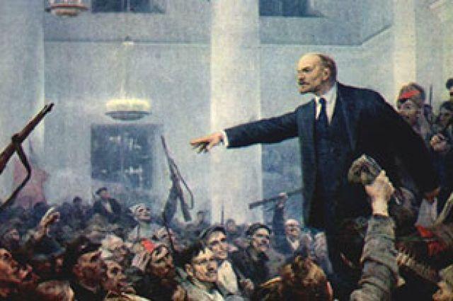 Как в России отметят 100-летие революции 1917 года?