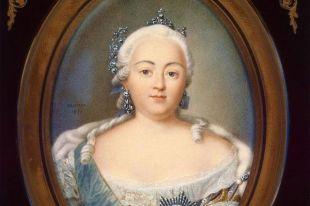 Елизавета была последней представительницей династии Романовых по прямой женской линии.