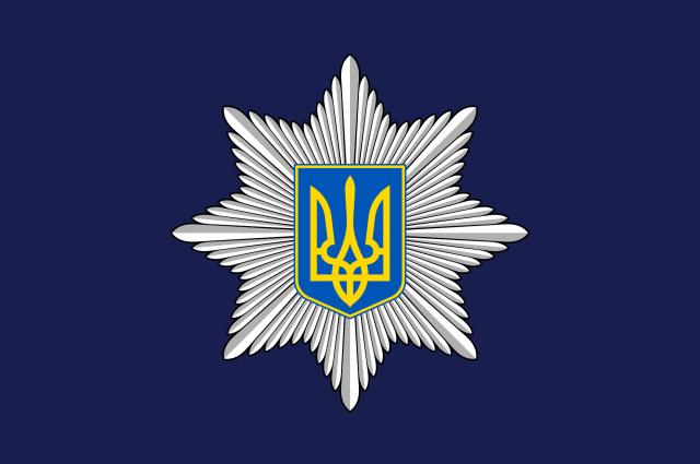 Полицию Киевской области официально возглавил Ценов
