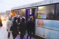 В новогоднюю ночь в городе будет организована работа 41 автобуса.