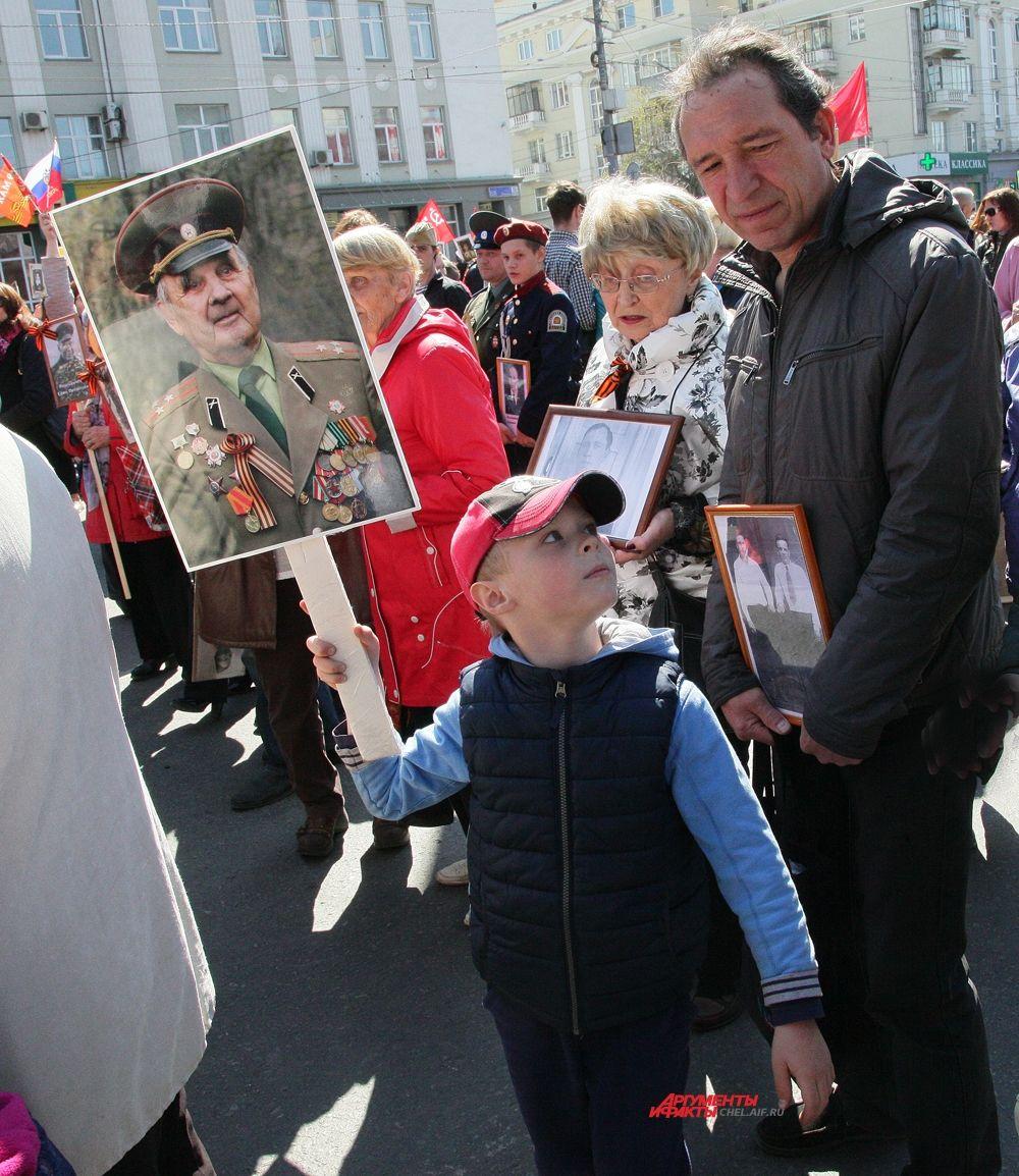 В День Победы в Челябинске прошёл военный парад и «Бессмертный полк».