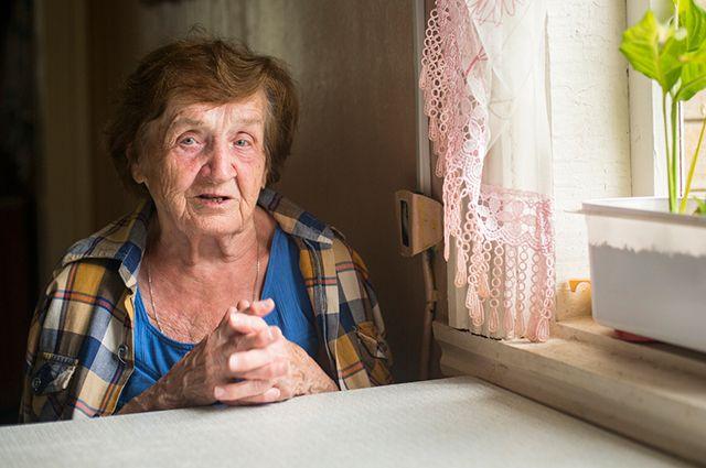 Льготы пенсионеров в ярославской области