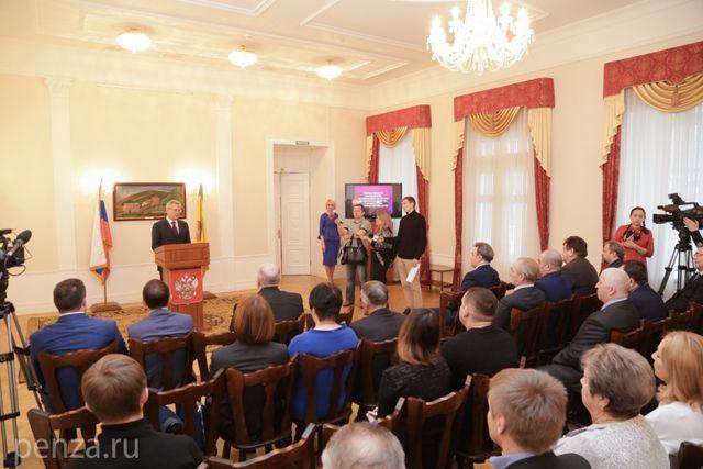 Торжественная церемония состоялась в Губернаторском доме 30 декабря 2016 года.