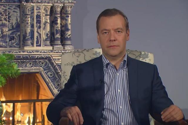 дмитрий медведев поздравил россиян наступающим новым годом
