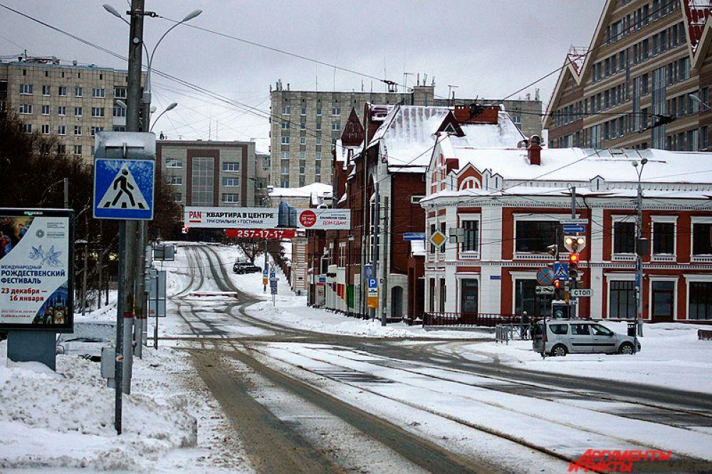 Улица Куйбышева.
