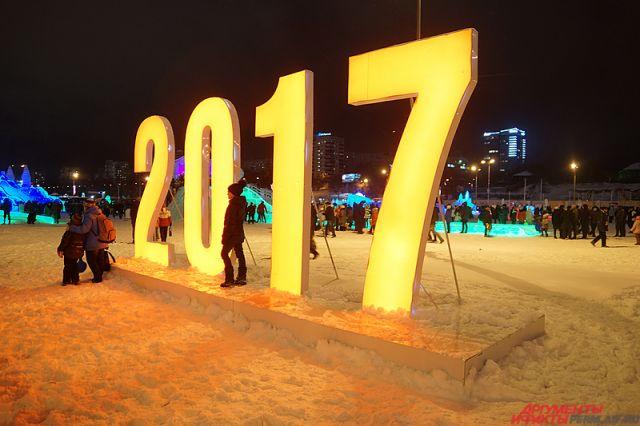 Новогодняя ночь вПерми прошла без серьезныхЧП
