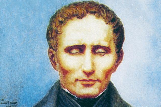 Луи Брайль сумел распорядиться наказанием судьбы, как даром, подарив миру свой алфавит.