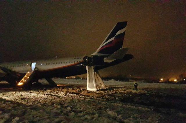 Сегодня аэропорт возобновил свою работу.