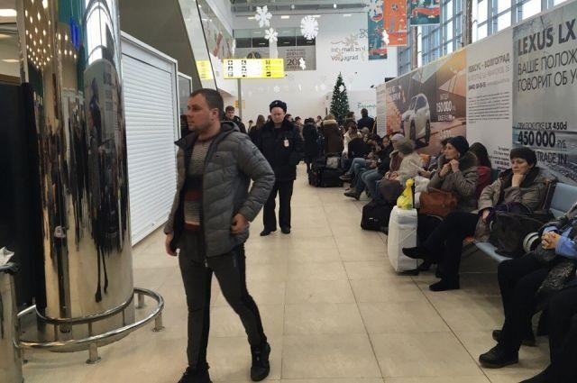 ВКиеве иХарькове отменили некоторые рейсы вСтамбул