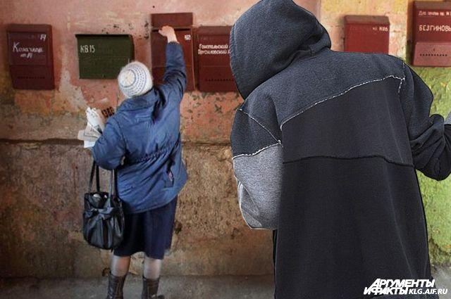 Грабитель ответит за преступление