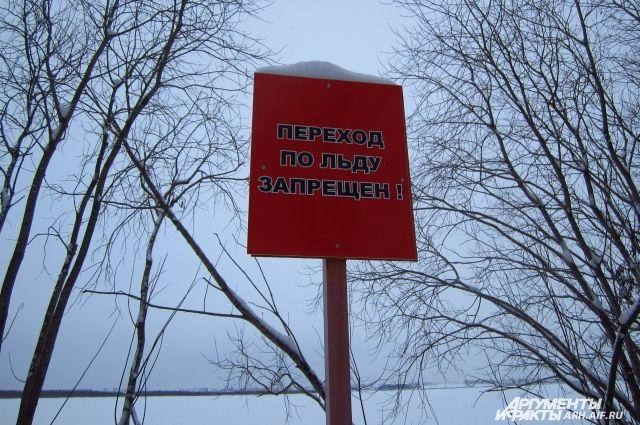 ВБратском районе без вести пропали четверо рабочих