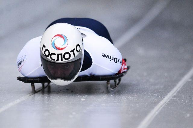 IBSF сняла временное отстранение счетырех русских спортсменов