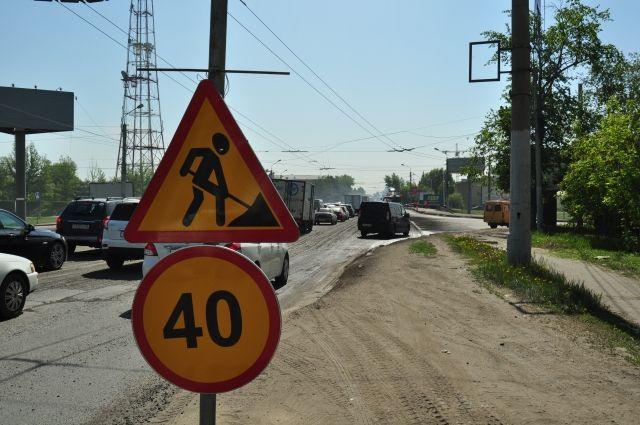 В прошлом году в городе было отремонтировано 57 улиц общей площадью более 1,2 млн. кв. метров.