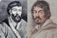 Емельян Пугачев и Микеланджело Караваджо.