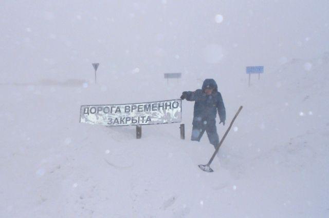 Дорога перекрыта вАлтайском крае из-за сильной метели