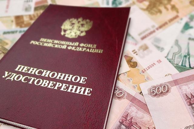 Батайским пенсионерам напоминают: 5000 руб. выплаты придут после 13января!