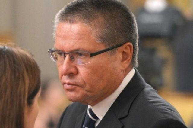 Алексея Улюкаева могут оставить под домашним арестом до15апреля