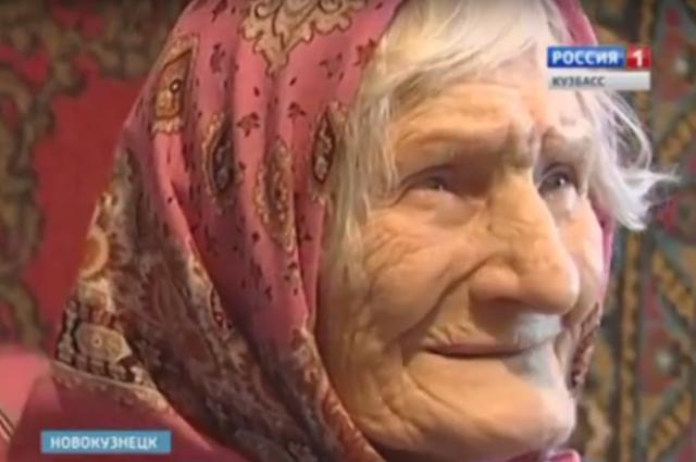 Старейшей жительнице Кузбасса исполнилось 112 лет.