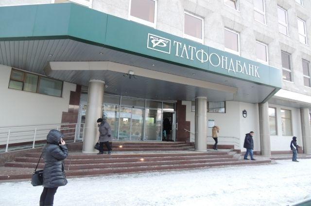 Вкладчики Татфондбанка иИнтехбанка планируют провести пикет стребованием ихсанации