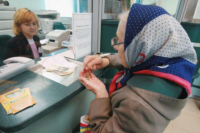 Фз no 173 фз о трудовых пенсиях