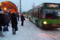 Три остановки в Красноярске получили новые названия.